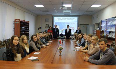 Собрание Молодёжного блока Белорусского фонда мира при Белорусском государственном университете.