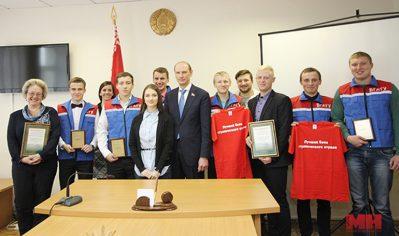 Награждение лучших студенческих отрядов Первомайского района