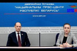ONLINE-видеобрифинг «Реализация законодательных инициатив в Евразийском экономическом союзе»