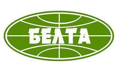 Белта