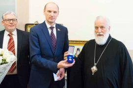 Митрополиту Павлу времена медаль «Заслуженный миротворец»