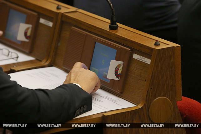 Первый рабочий день депутатов нового созыва, или Как они собирались на сессию Политика 4