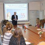 Собрание Молодёжного блока Белорусского фонда мира при Белорусском государственном университете. 1