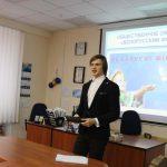 Собрание Молодёжного блока Белорусского фонда мира при Белорусском государственном университете. 3
