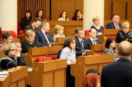 Заседание палаты представителей шестого созыва
