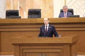13 декабря 2016 года состоялось заседание Палаты представителей Национального собрания Республики Беларусь, на котором было рассмотрено десять вопросов.