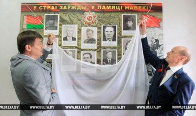 Стенды памяти о подвиге белорусов в годы войны могут появиться во всех организациях