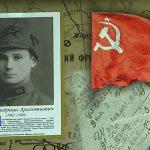 Стенды памяти о подвиге белорусов в годы войны могут появиться во всех организациях 3