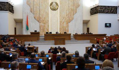 Открытие осенней сессии парламента Беларуси