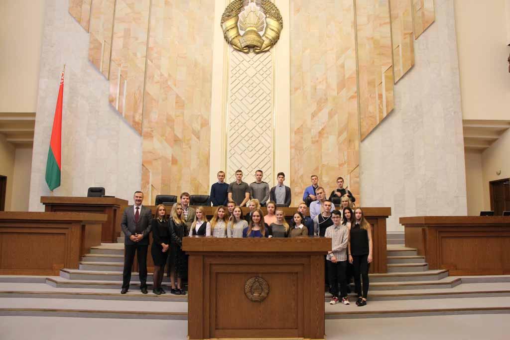 Студенты юридического факультета частного института управления и предпринимательства посетили Палату представителей Национального собрания Республики Беларусь 1
