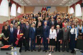 1 ноября 2017 года состоялась VIII отчетно – выборная конференция Могилевского областного отделения Общественного объединения «Белорусский фонд мира»