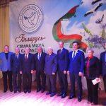 Почётной грамотой Национального собрания Республики Беларусь награждён председатель Гомельского областного отделения общественного объединения «Белорусский фонд мира» 3