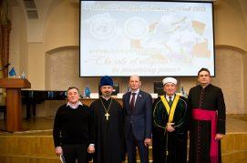 По инициативе Белорусского фонда мира состоялась республиканская конференция