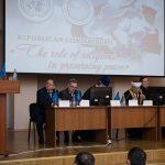 Республиканская конференция «Роль религий в сохранении мира» 9