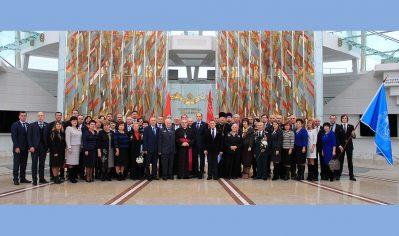 12 декабря текущего года в г. Минске состоялась шестая республиканская отчётно-выборная конференция Белорусского фонда мира 3
