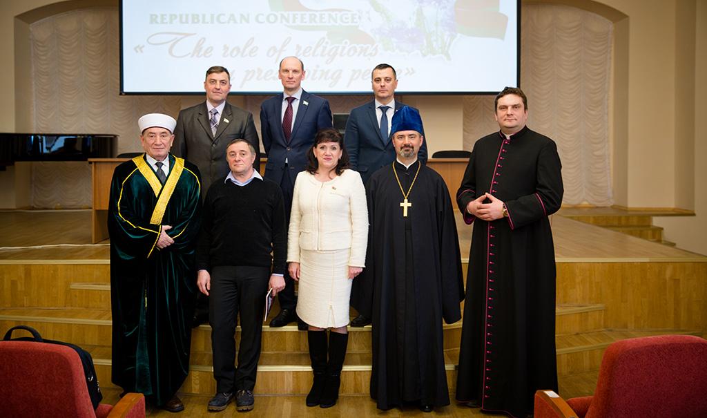 Республиканская конференция «Роль религий в сохранении мира»