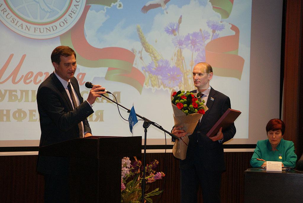 12 декабря текущего года в г. Минске состоялась шестая республиканская отчётно-выборная конференция Белорусского фонда мира 1