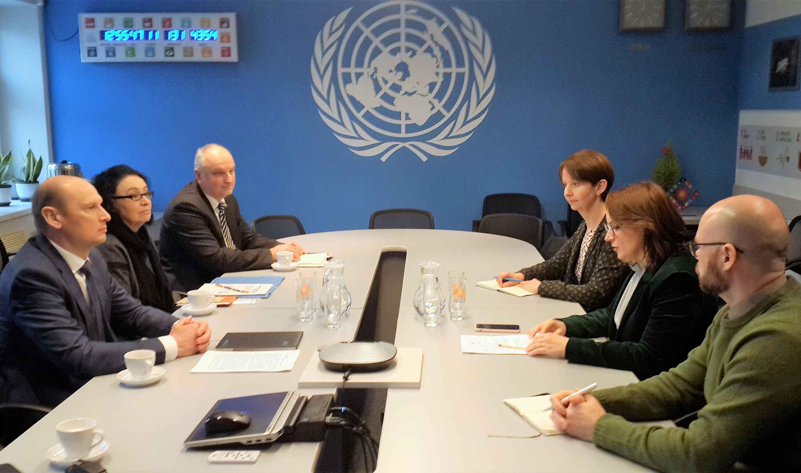 Сеть Школ мира ООН 2