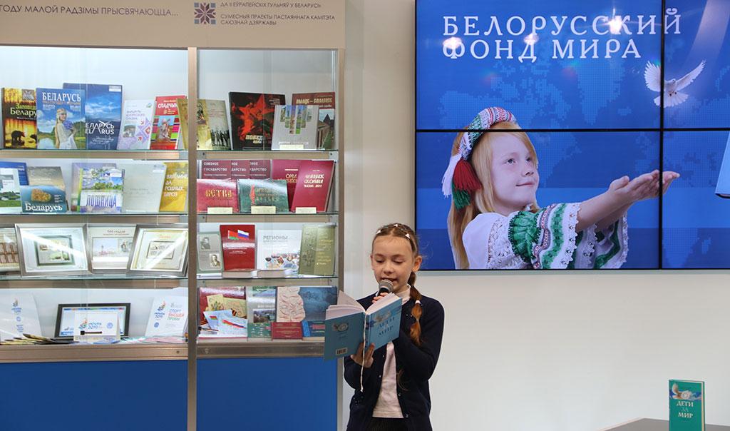 Книжная выставка 3